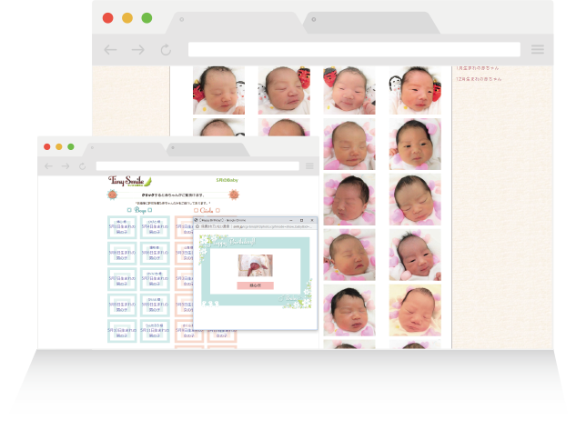 contents2出産後の赤ちゃん写真を簡単投稿